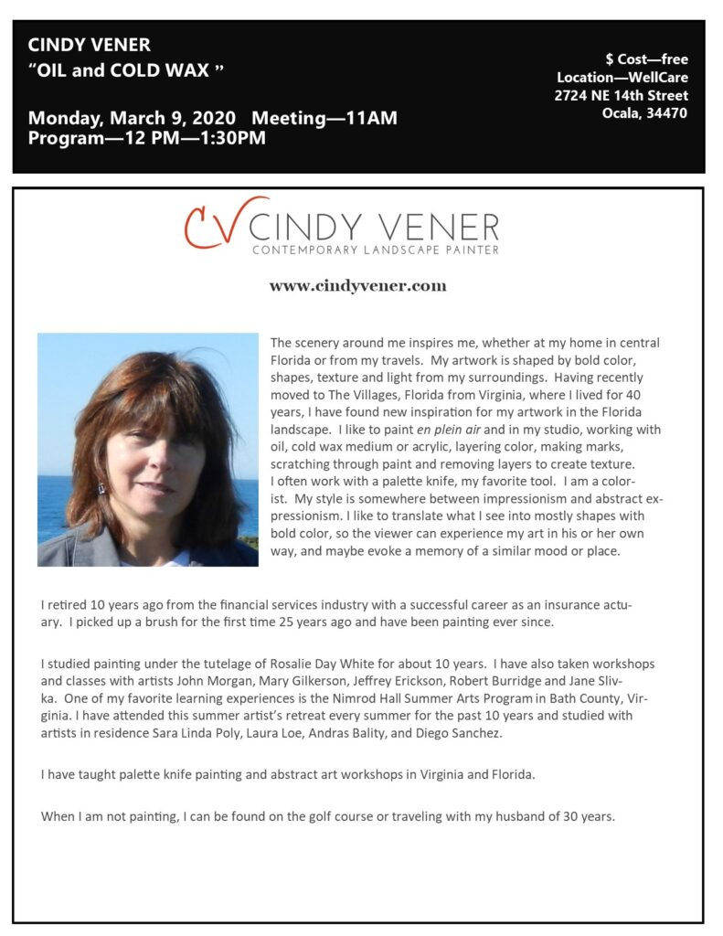 About Cindy Vener